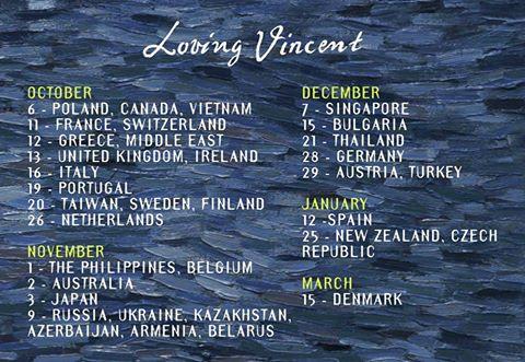 loving vincent-screening date
