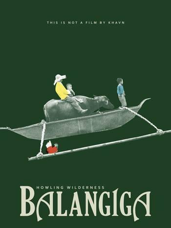 balangiga-howling-wilderness-poster