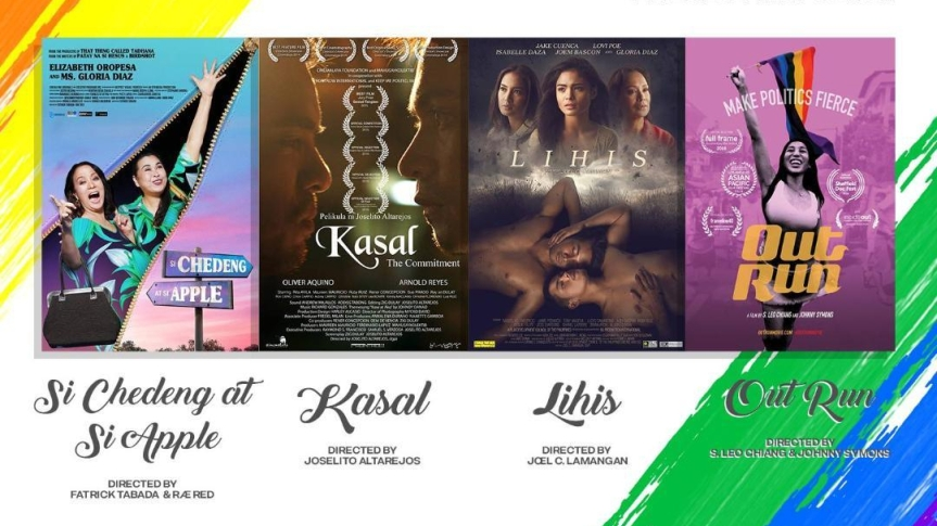 "Watch Four Movies this LGBT Pride Month with ""PelikuLAYA"""