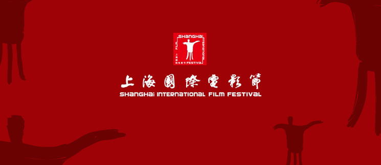 Pinoy films, tampok sa 21st Shanghai International Film Festival