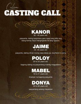 Casting Call (1)