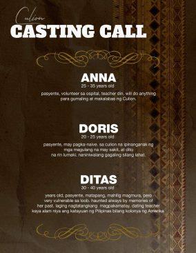 Casting Call (3)