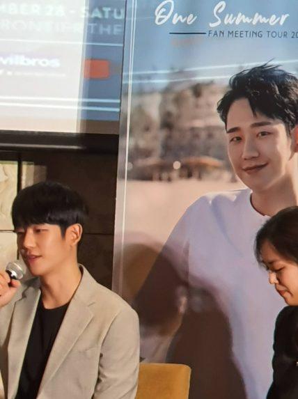 Jung Hae-in (2)