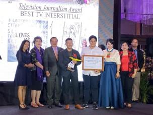 Migration Advocacy and Media Migration (MAM) Awards (4)